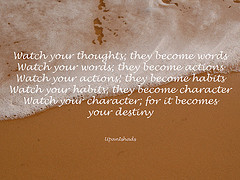 Upanishads Quote southwold upanishads