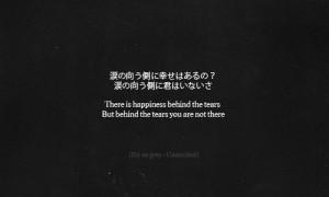 Tumblr dedicated to Dir en grey quotes/lyrics.