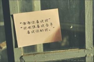 分手文字图片,很伤感
