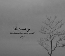 english quotes, arabic quotes, ١:١١