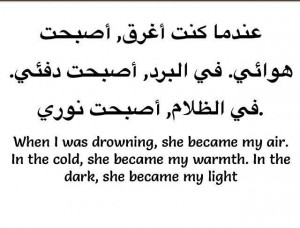 ... Quotes, Surprise Gift, Mahmoud Darwish, Inspiration Quotes, Arabic