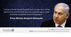 Famous Quotes About Israel : Benjamin Netanyahu : Mike Evans ...