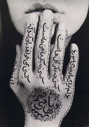 Shirin Neshat (born 1957) is an Iranian visual artist who lives in New ...