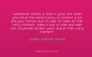 islamic-quotes:Refrain