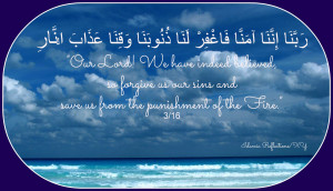 Islamic Quotes HD Wallpaper 2
