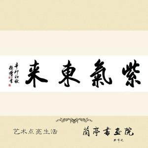 Quotes Written In Calligraphy Quotesgram