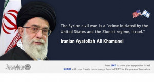 Famous Quotes About Israel :Ayatollah Ali Khamenei : Mike Evans ...