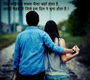 sad love in hindi language love messages quotes in hindi