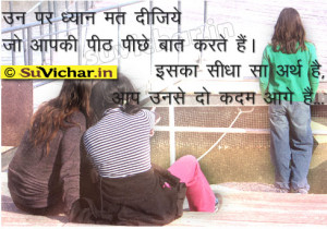 talk behind your back hindi quotes Quotes About People Talking Behind ...