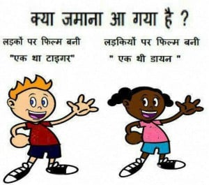 Funny Pictures Blog, Hindi Jokes, Funny Shayari, Quotes, SMS