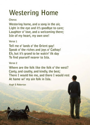 Youth Choir Poem Ciun Vimeo