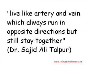 dr sajid ali quotes wallpaper photos hindi facebbok status wallpaper ...