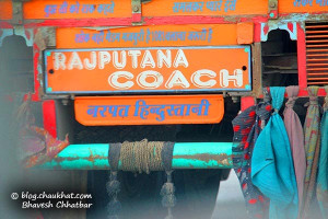 19 best truck slogans in India - truck quotes in India