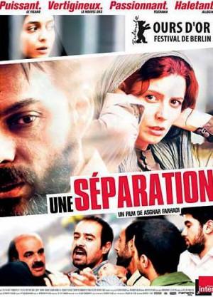 Download Iran Movie Film...