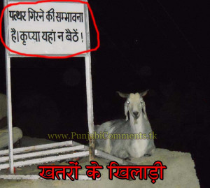 funny new hindi status for facebook in hindi very funny picture from ...