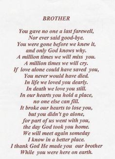 Death Of A Loved One Quotes