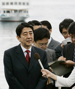 Japanese Pm Shinzo Abe, the Japanese Prime Minister, referring to ...
