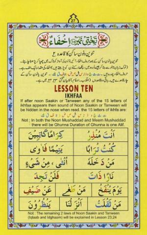 Toddler Urdu Qaida Book For...