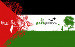 Free Palestine Freedom Palestine HD Wallpaper