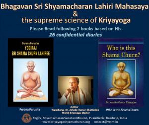 ... Sri+Sri+Shyama+Charan+Lahiri+Mahasaya+biography_Yogacharya+Dr.+Ashoke