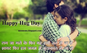 Images of Love Couple with Quotes in Marathi