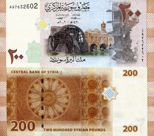 200 Pounds UNC Banknote