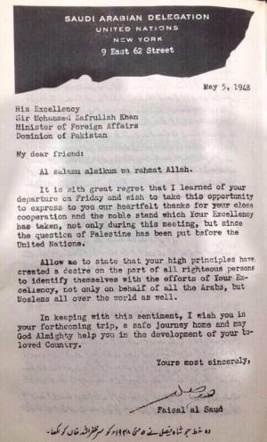 Letter to Sir Zafarullah Khan from King Faisal of Saudi Arabia