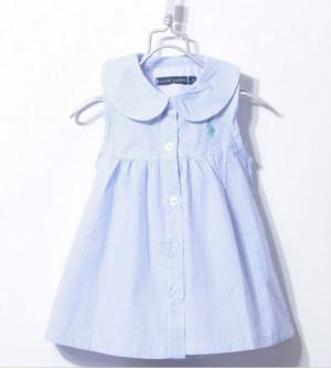 Best Summer Dresses 2014