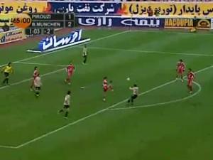 Persepolis Esteghlal Full Game Pfdc