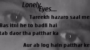 Feeling Alone Quotes And Sayings Feeling of a lover's boy.