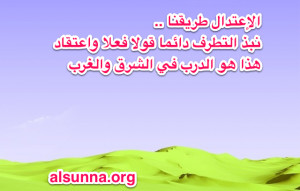 Islamic Sayings Quotes Share For Fb Or Iphone Png