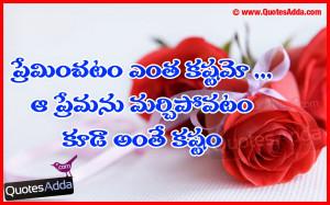 Telugu , Telugu Alone , Telugu Love 7/04/2014