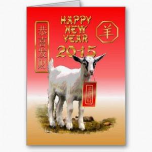 Top*] Chinese new Year Zodiac 2015 : Goat (Sheep)   Year 2015 Chinese ...