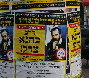 Bills posted for a Rabbi Meir Kahane memorial rally. Photograph: Yossi ...