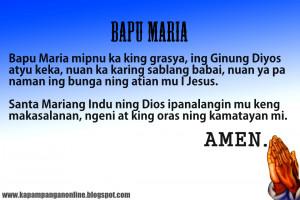 Bapu Maria / Hail Mary