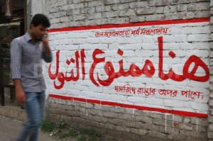 Taslima Nasrin's Blog