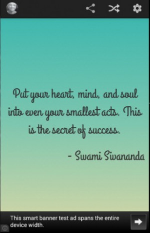 Swami Sivananda Quotes Screenshot 1