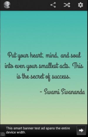 Swami Sivananda Quotes Screenshot 1
