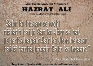 Thread: HD Wallpapers Of Hazrat Ali Quotes (15)