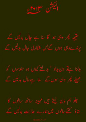 Funny Videos New Pakistani...