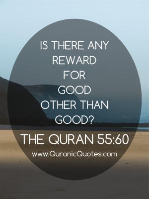 universe 0 comments the quran 55 60 surah ar rahman