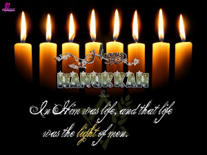 Free Hanukkah Greeting eCards with Quotes and Wishes Wallpapers