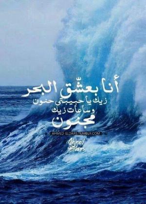 Via ♪♩~*khokhh(miss angel)~*♪♩