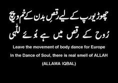 best poetry of allama iqbal in english - Google Search