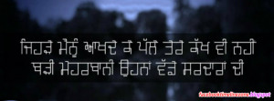 ... maine aakhde punjabi quote timeline cover punjabi quotes fb covers