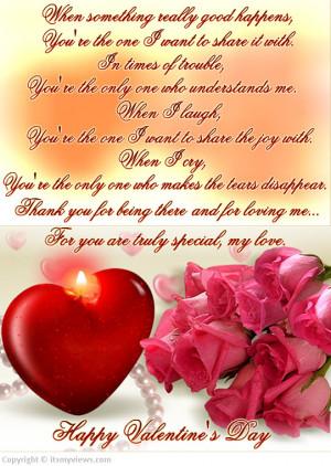 wish you happy valentine day 2013 valentine day is best