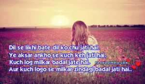 hindi imotional quotes with sad quotesgram
