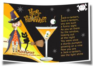 Halloween Quotes (2)