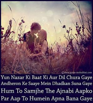 Shayari For Love Urdu Love Poetry Shayari Quotes Poetry Images 2014 ...