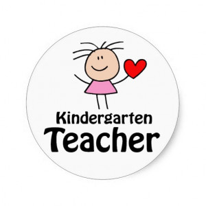 kindergarten teacher quotes inspirational